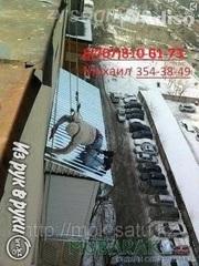 монтаж балконного козырька в алматы